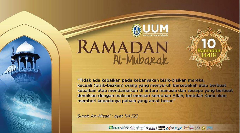 3/5/2020 ramadan day 10