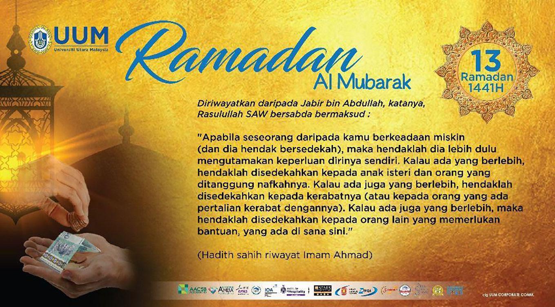 6/5/2020 ramadan day 13